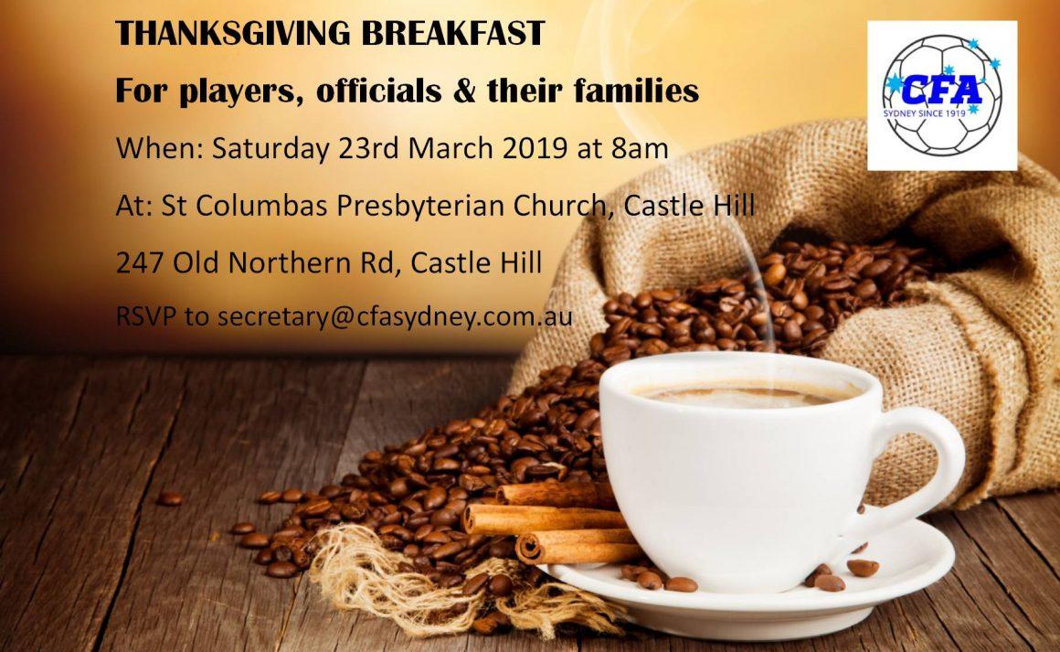 Thanksgiving Breakfast 2019