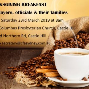 Thanksgiving Breakfast 2019